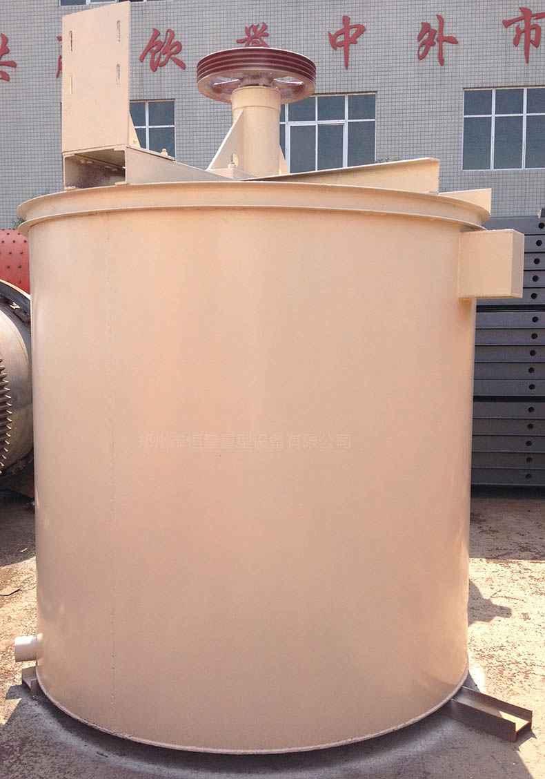 搅拌桶产品图2