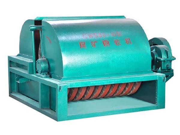 尾矿回收机