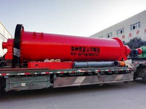 9.5米长的高细水泥磨多少钱?