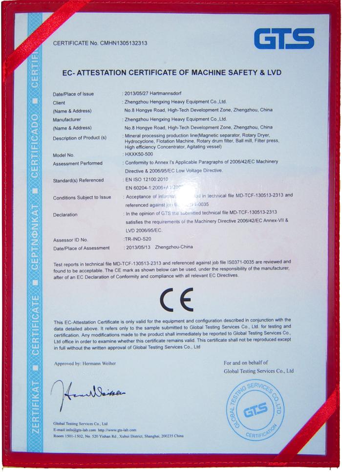 欧盟认证,国际品质
